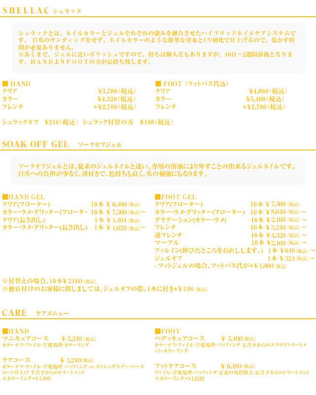 menyu-3.jpg